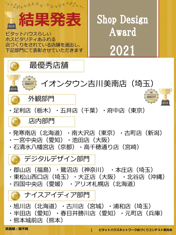 https://www.pitatnet.jp/0001.jpg