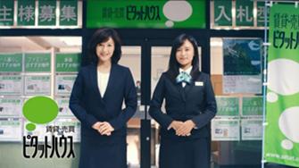 https://www.pitatnet.jp/images/ad/ad_img08.jpg