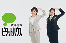 https://www.pitatnet.jp/images/photo_ad.png