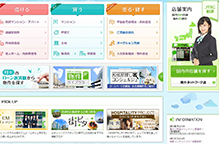 https://www.pitatnet.jp/images/photo_web.png