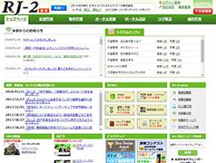 https://www.pitatnet.jp/images/system/system_img01.jpg
